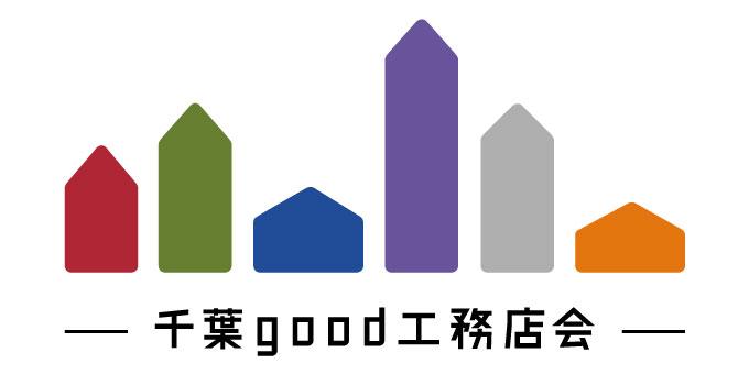 千葉good