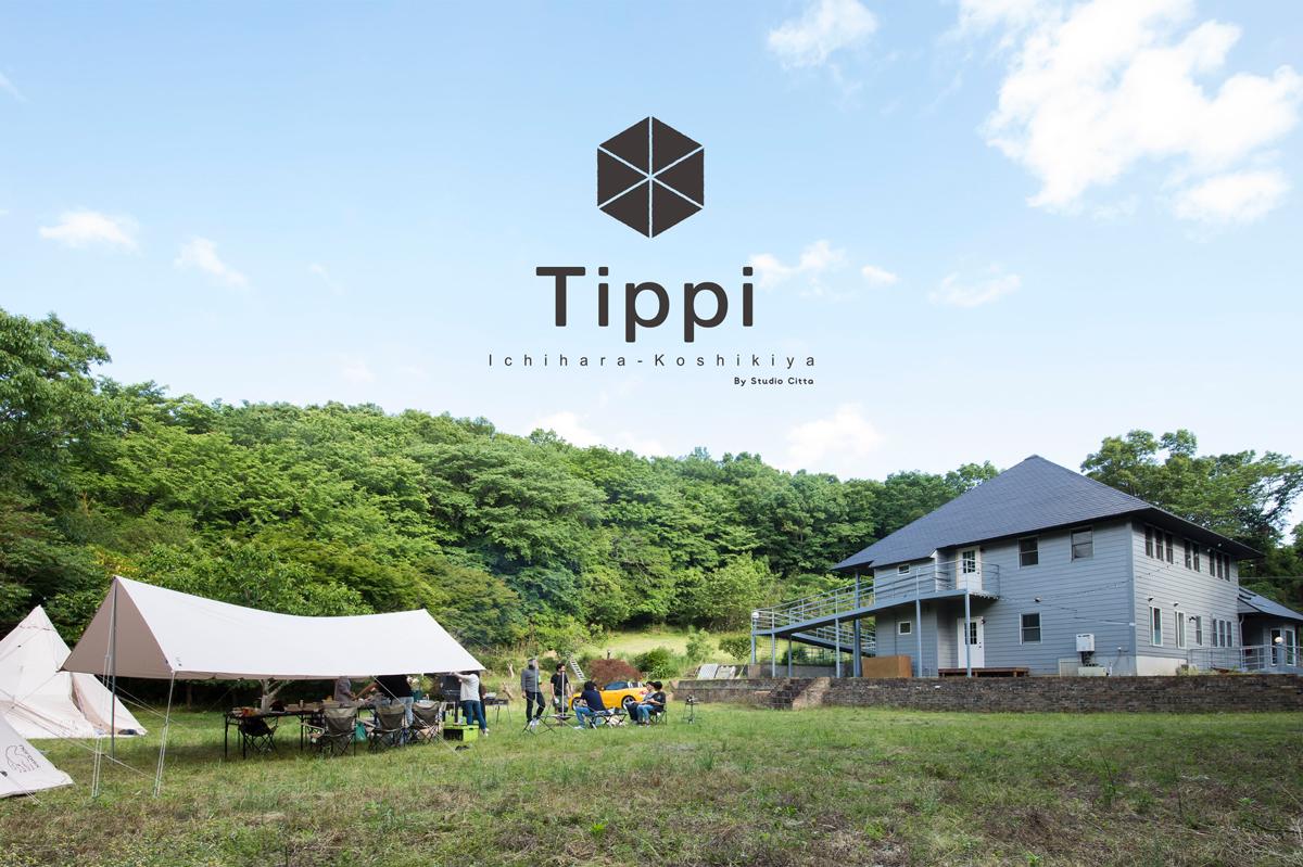 Tippi Otaki by Studio chitto