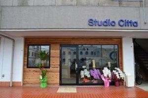 【市原スタジオ】 オープンしました。