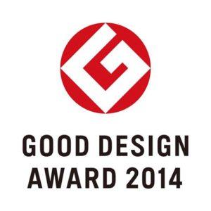 「平屋の街」が2014年度グッドデザイン賞に選ばれました。